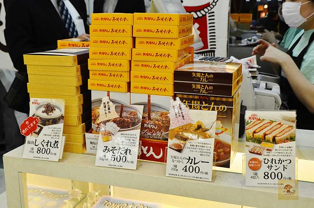 矢場味噌豬排, 名古屋美食推薦, 名古屋必吃美食, 名古屋便宜美食, 名古屋豬排推薦