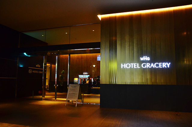新宿格拉斯麗飯店, Hotel Gracery Shinjuku, 新塑住宿推薦, 新宿平價飯店, 哥吉拉飯店, 歌舞伎町飯店