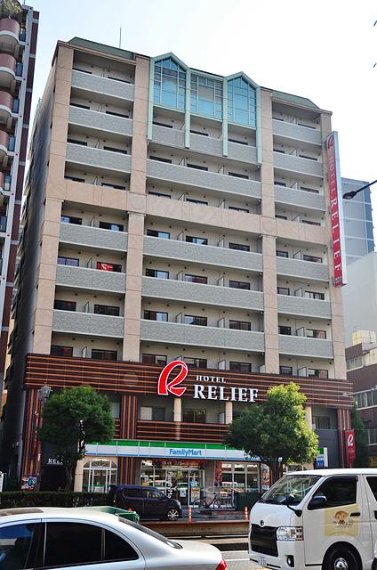 難波大國町RELIEF飯店, Hotel Relief Namba Daikokucho, 大阪住宿推薦, 公寓式飯店