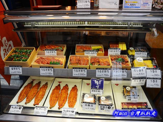 魚伊鰻魚飯, 大阪鰻魚飯推薦, 大阪便宜鰻魚飯, 大阪美食必吃