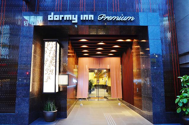 Dormy Inn難波天然溫泉高級飯店, Dormy Inn Premium Namba, 大阪住宿, 難波住宿