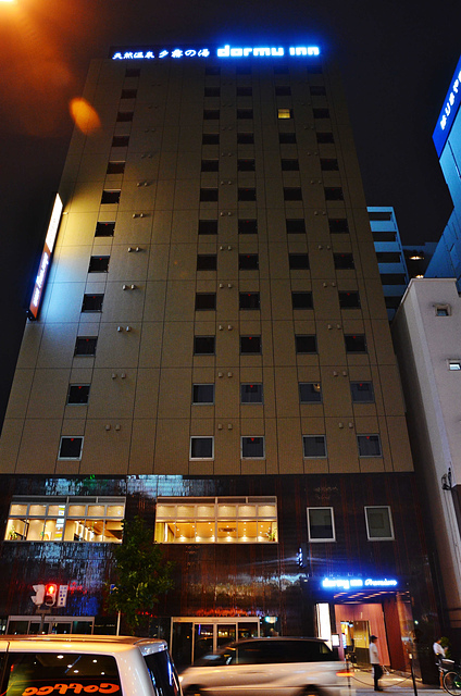Dormy Inn難波高級天然溫泉飯店